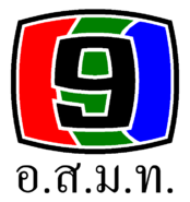 Channel 9 MCOT 1984 (1)