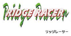 Ridge-racer-logo