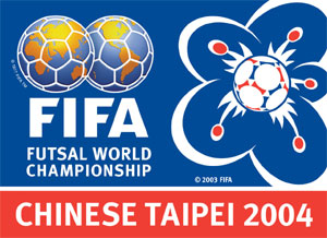 File:2004FIFAFWC logo.PNG