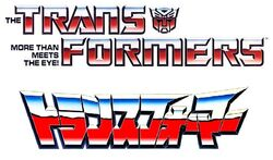 American and Japanese Transformers logo