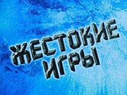 Жесть-лого