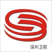 ShenzhenTV logo