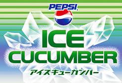 PepsiCucumber