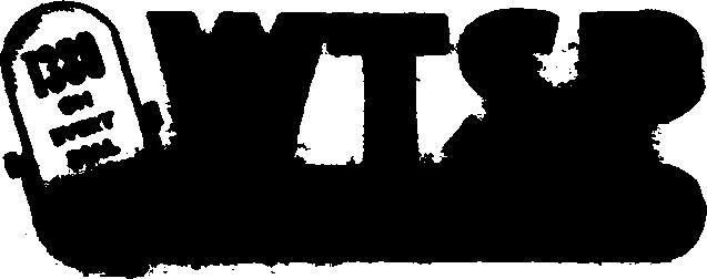 File:WTSP logo 1951.png
