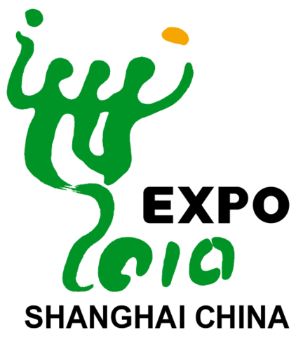File:Expo 2010.png