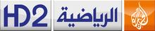 AlJazeera Sports HD 2
