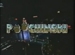 Poochinski (1990 TV pilot)