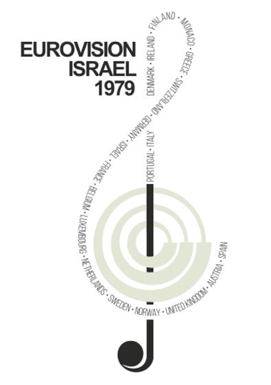 ESC 1979 logo