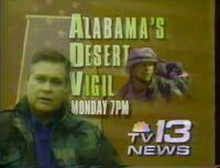 WVTM-TV TV-13 News Alabama's Desert Vigil promo 1991