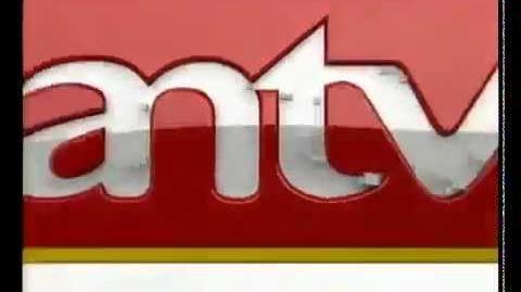 STATION ID ANTV 2009