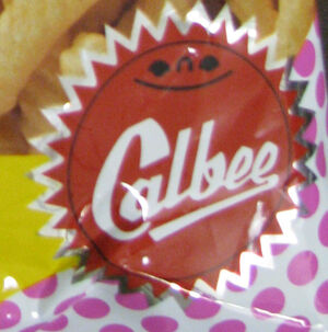 Calbee Old