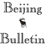 BEIJING-BULLETIN