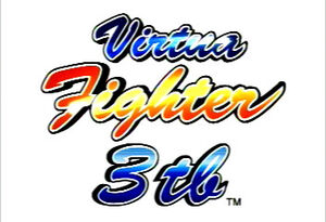 Virtuafighter3TeamBattleDCMovie-Screenshot