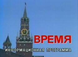 Vremya1984Title