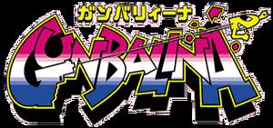 Gunbalina logo by ringostarr39-d7s5ezo