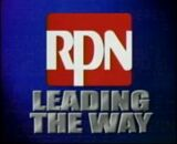 Rpn 1996