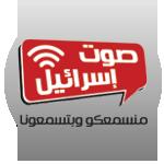 Reshet dalet (arabic) icon