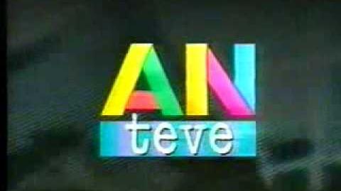 "STATION ID ""ANTV"" (1993-2003)"