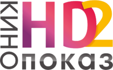 K HD-2 2