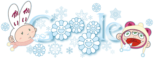 File:Google First Day of Winter.png