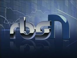 RBS Notícias - 2008 (SC)