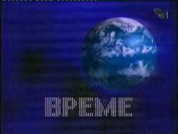 RTS Dnevnik 3 2004
