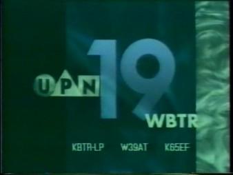 File:WBTR UPN 1995.jpg