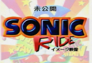 Sonic ride title