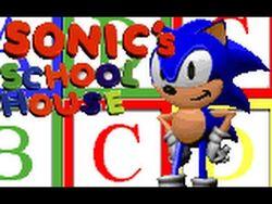 Sonics schoolhouse