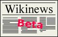 Wikinews logo1
