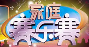 Ff china