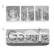 Google 40th Anniversary of the National Monument of Indonesia (Storyboards)