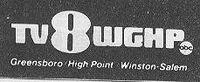 Wghp-80s