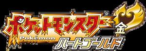 HeartGold logo