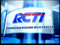 RCTI 2005