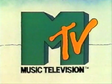 Mtv more music 1982