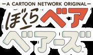 Logo path 58d47594dab5f