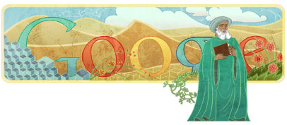 File:Ibn Khaldun Google.jpg