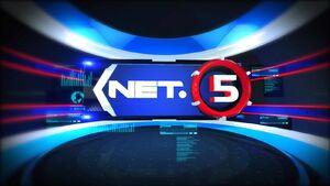 NET5News