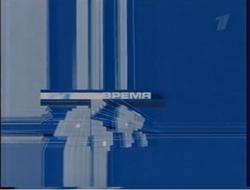 Vremya2004
