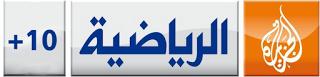 Al-jazeera-sport10-1-