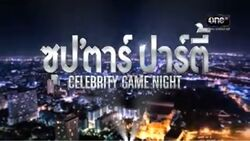 Celebrity Game Night Thailand