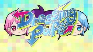 Dressing Pafe logo