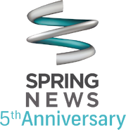 Spring News 5 Years 2015