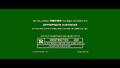 Vlcsnap-2013-12-31-03h39m30s133