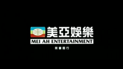 Mei Ah Entertainment (Mid 2000s)