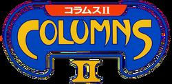Columns ii logo by ringostarr39-d6eojw1