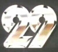 WUTV late 1970s logo