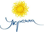 Украина logo 2010