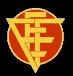 RFEF 1931-1947